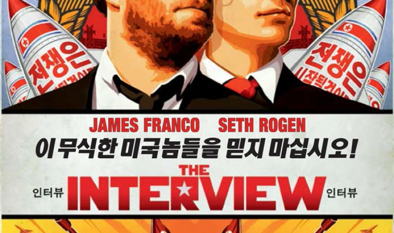 Seth Rogen's 'Interview': Inside the Film North Korea Really Doesn't Want You to See