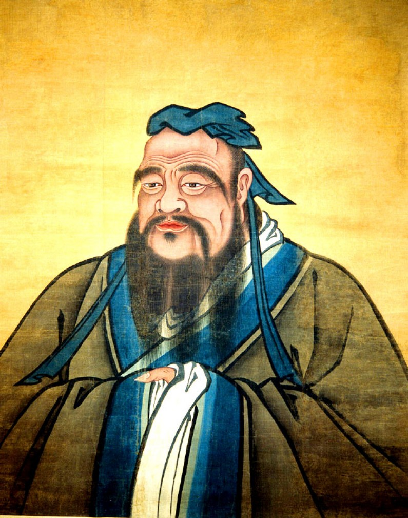 10 Fantastic Confucius Quotes