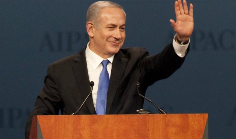 Netanyahu Cites a Moral Obligation To Speak Out On Iran Deal